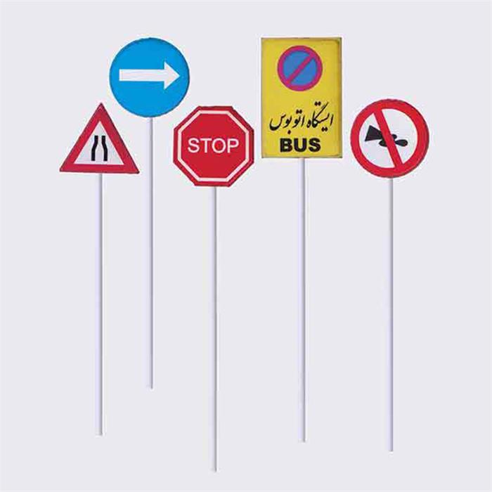 Maket Trafik Isaretleri 1 75 Hobi24